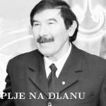 ИН МЕМОРИАМ: ЗОРАН БАЊАЦ (1950 – 2020.)