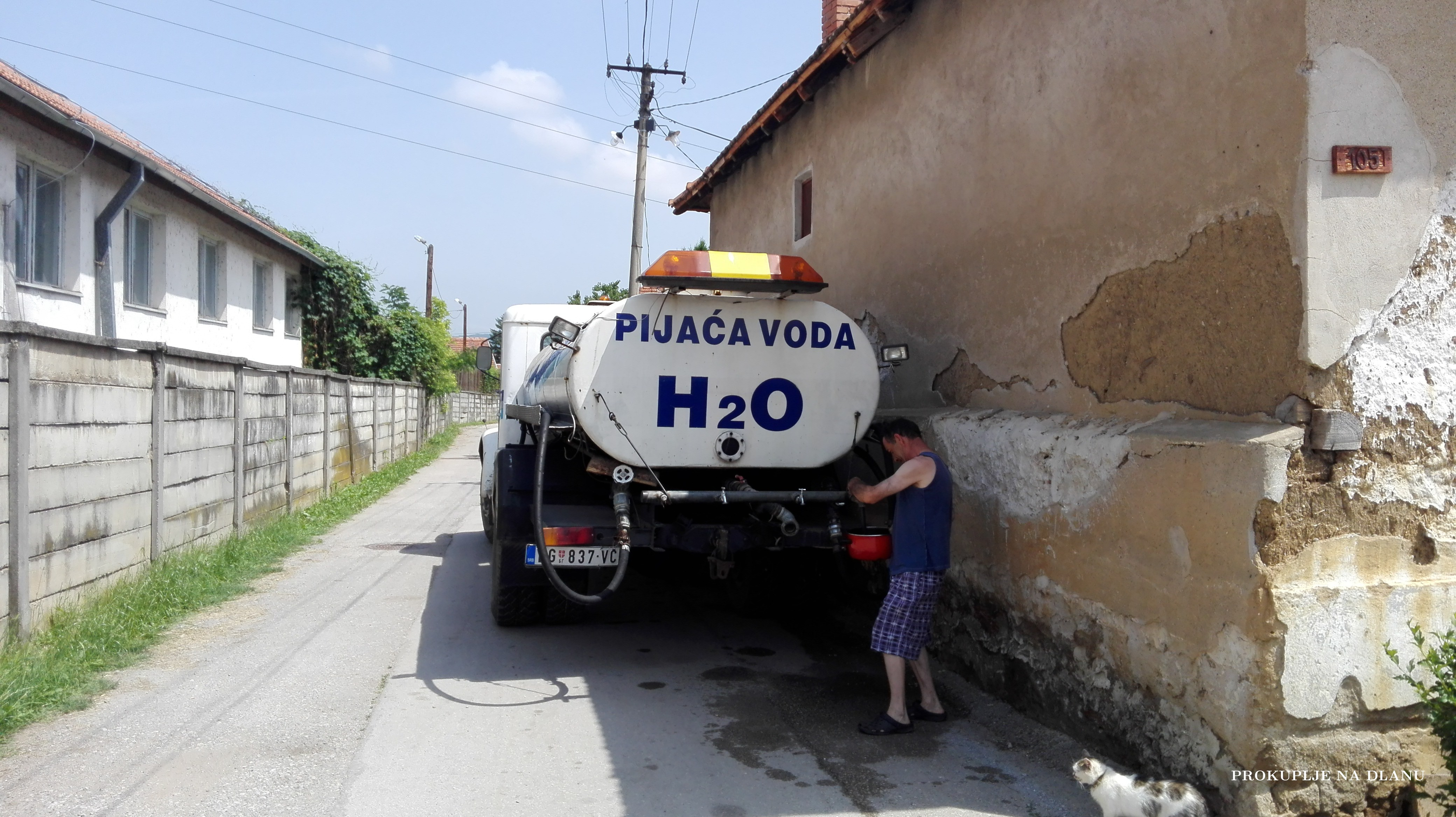 DANAS I SUTRA ZA GARIĆ VODA IZ CISTERNE!