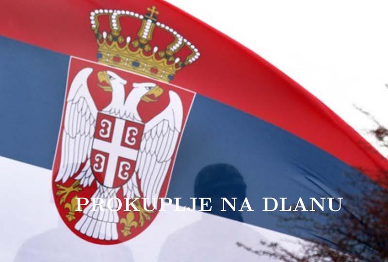 СРБИЈА ДАНАС ОБЕЛЕЖАВА ДАН ДРЖАВНОСТИ