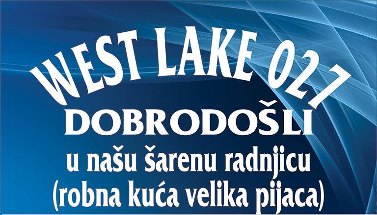 West Lake 027